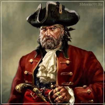 Пират Генри Эвери